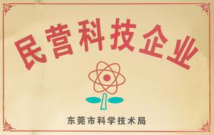 民营科技企业.jpg